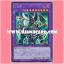 15AX-JPY38 : Dark Paladin / Black Paladin the Super Swordmage (Secret Rare) thumbnail 1