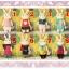 ตุ๊กตากระต่าย metoo thumbnail 1