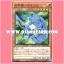 EP14-JP024 : Bujingi Pavo / Bujingi Iotsumi (Common) thumbnail 1