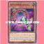 SECE-JP010 : Superheavy Samurai Soul Makarugaeshi (Common) thumbnail 1