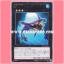 JOTL-JP049 : Shark Caesar / Fanged Shark Emperor - Shark Kaiser (Rare) thumbnail 1