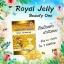 Beauty One Royal Jelly นมผึ้งบิวตี้วัน นมผึ้งแท้ 100% บรรจุ 20 ซอฟเจล thumbnail 2
