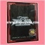 Yu-Gi-Oh! ZEXAL OCG 4-Pocket Duelist Card Binder - Imperial Key Red thumbnail 1