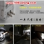 (384-001)ไฟเซ็นเซอร์สำหรับส่องทางแบบชาร์จไฟบ้าน thumbnail 4