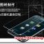 (039-066)ฟิล์มกระจก Samsung Galaxy J5 รุ่นปรับปรุงนิรภัยเมมเบรนกันรอยขูดขีดกันน้ำกันรอยนิ้วมือ 9H HD 2.5D ขอบโค้ง thumbnail 5