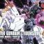 Master Gundam & Fuunsaiki (HGFC) thumbnail 1