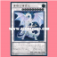 SHVI-JP052 : Blue-Eyes Spirit Dragon (Ultimate Rare) thumbnail 1