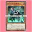 EP17-JP002 : Subterror Nemesis Warrior / Subterror Warrior (Super Rare) thumbnail 1