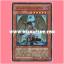 ABPF-JP014 : Dragon Queen of Tragic Endings / Bad End Queen Dragon (Super Rare) thumbnail 1