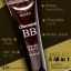 MEESO Chocolate BB SPF 50 PA+++ Matte มีโซ ช็อคโกแลต บีบี เบอร์เดียว ใช้ได้ทุกสภาพผิว thumbnail 2