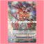 MCP01/011TH : อัศวินมังกรแห่งหายนะ, ซัดทาร์ (Perdition Dragon Knight, Sattar) thumbnail 1