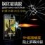 (039-024)ฟิล์มกระจก OPPO Find 7 รุ่นปรับปรุงนิรภัยเมมเบรนกันรอยขูดขีดกันน้ำกันรอยนิ้วมือ 9H HD 2.5D ขอบโค้ง thumbnail 1