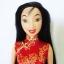 ตุ๊กตา Mulan, Disney thumbnail 1