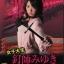 Miyuki Ms.Nail Professional : มิยูกิ มือโปรปาจิงโกะ thumbnail 1