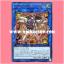 CIBR-JP044 : Trickstar Sweet Devil (Ultra Rare) thumbnail 1