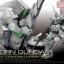 RX-0 Unicorn Gundam [Premium `Unicorn Mode` Box] (RG) thumbnail 1