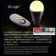 (365-001)ชุดหลอดไฟ LED 9w ประหยัดไฟ รุ่น Rainbow พร้อมรีโมทควบคุมระยะไกล thumbnail 2