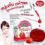 Minako Strawberry Serum Soap สบู่เซรั่มหน้าสด thumbnail 5