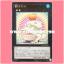 INOV-JP052 : Treatoad / Mochi Toad (Rare) thumbnail 1