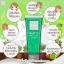 Ami Vegetta Body Lotion โลชั่นผักสดเอมิ โฉมใหม่แบบหลอด 100 ml. thumbnail 6