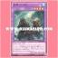 EP14-JP048 : Elder God Noden (Super Rare) thumbnail 1