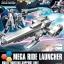 Mega Ride Launcher (HGBC) thumbnail 1