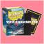 Dragon Shield Standard Size Card Sleeves - Black • Matte 100ct. thumbnail 1