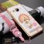 (587-002)เคสมือถือวีโว Vivo Xshot เคสนิ่มลายดอกขอบแววพื้นหลังแหวนโลหะคริสตัลสวยๆ thumbnail 5