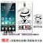 (025-873)เคสมือถือ Case Huawei Nova 2i/Mate10Lite เคสนิ่มลายการ์ตูนหลากหลายพร้อมฟิล์มหน้าจอและแหวนมือถือลายการ์ตูนเดียวกัน thumbnail 11