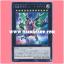 SPWR-JP037 : Super Quantum Mecha Lord Great Magnus / Super Quantum Machine God King Great Magnus (Secret Rare) thumbnail 1