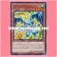 TRC1-JP011 : Debris Dragon (Secret Rare) thumbnail 1