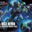 MSA-003 Nemo (HGUC) thumbnail 1