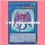 SECE-JP044 : Nekroz of Gungnir / Necloth of Gungnir (Ultra Rare) thumbnail 1