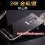 (025-161)เคสมือถือ Case OPPO R7 Plus เคสกรอบโลหะพื้นหลังอะคริลิคเคลือบเงาทองคำ 24K thumbnail 8