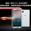 (395-034)เคสมือถือ Case Huawei Honor 7i เคสนิ่มใสสไตล์ฝาพับรุ่นพิเศษกันกระแทกกันรอยขีดข่วน thumbnail 1