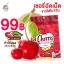 Cherry Vitamin เชอรี่อัดเม็ด บรรจุ 15 แคปซูล thumbnail 1