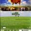 Food, Inc. : เปิดโปง...บริโภคช็อคโลก thumbnail 2