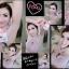 I-Doll White Armpit Cream ผลิตภัณฑ์บำรุงผิวใต้วงแขน thumbnail 9