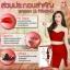 LB Firming Red Hot แอลบี เฟิร์มมิ่ง เรด ฮอท เจลตบ ลดเซลลูไลท์ ปริมาณสุทธิ 30 ml. thumbnail 4
