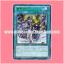 DS14-JPM17 : Geartown (Ultra Rare) thumbnail 1