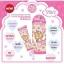 Barbieswink Lotion ขาวออร่า ฆ่าไขมัน(ส่งฟรี EMS) thumbnail 4