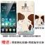 (025-873)เคสมือถือ Case Huawei Nova 2i/Mate10Lite เคสนิ่มลายการ์ตูนหลากหลายพร้อมฟิล์มหน้าจอและแหวนมือถือลายการ์ตูนเดียวกัน thumbnail 17