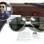 แว่นกันแดด ao skymaster aviator (china) เงินเงา 59-14 thumbnail 1