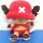 ตุ๊กตาชอปเปอร์ Chopper ขนาด 8 นิ้ว สีแดง thumbnail 1