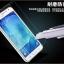 (039-071)ฟิล์มกระจก Samsung Galaxy J7 รุ่นปรับปรุงนิรภัยเมมเบรนกันรอยขูดขีดกันน้ำกันรอยนิ้วมือ 9H HD 2.5D ขอบโค้ง thumbnail 15