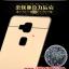 (025-152)เคสมือถือ Case HUAWEI Ascend mate7 เคสกรอบโลหะพื้นหลังอะคริลิคเคลือบเงาทองคำ 24K thumbnail 5