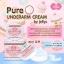 ครีมรักแร้เจลลี่ Pure underarm cream by jellys thumbnail 4