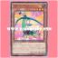 CROS-JP003 : Performapal Bowhopper / Entermate Gunhopper (Common) thumbnail 1