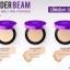 แป้งพัฟ V2 Revolution Wonder Beam Smooth Melting Powder SPF25 PA++ thumbnail 4