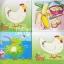 จิ๊กซอไม้รูปสัตว์ของเล่นเด็ก thumbnail 1